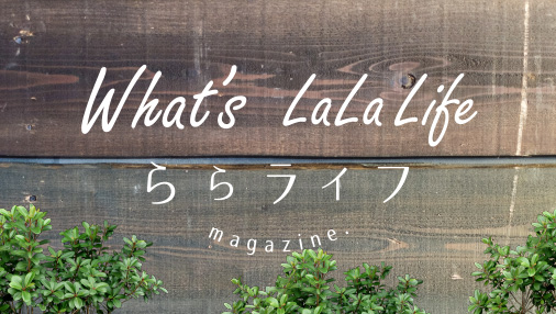 What's LaLaLife